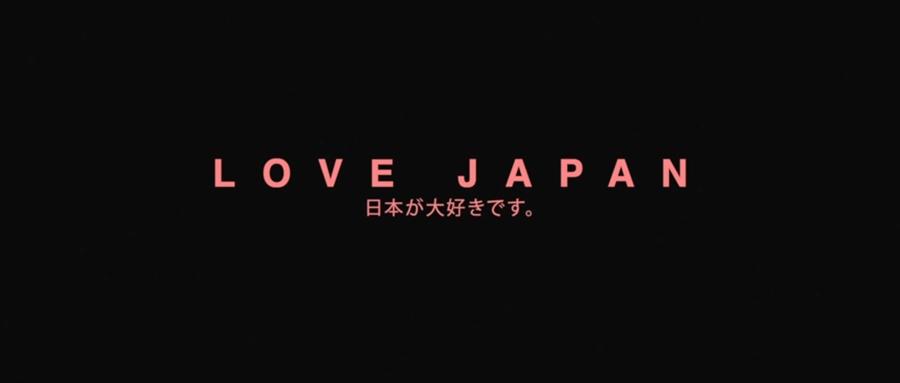 2014_08_11_Love_Japan
